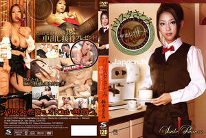 (SSKP-012) Sasuke Premium Vol.12 Barista Satomi &#8211; Satomi Suzuki
