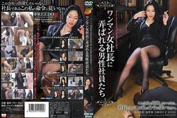 th 182347724 tduid300079 JapaneseFemaleDominationAsianSmokingandFemdom 123 195lo Japanese Female Domination Asian Smoking and Femdom