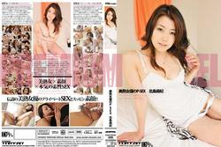 th 713342917 tduid300079 BT 90 AkibafeedDVD 123 3lo Premium Model   Maki Hojo