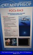 Russian Naval Aviation: News - Page 6 Th_114036794_MVMS_2013_3_050_122_385lo