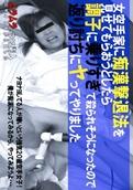 Muramura – 061315_242 – Makoto Otsuka